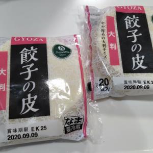 手作りキャベツ餃子
