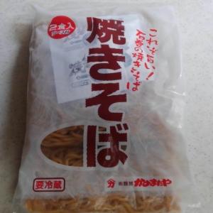 石巻焼きそばを使って広島風お好み焼きを作りました!