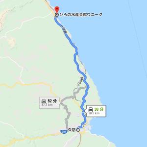 【復興支援ツアー2019】 三陸鉄道リアス線誕生を祝う旅 by akaheru