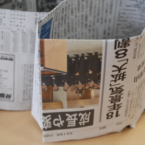 防災ワークショップ「新聞紙でカレー皿をつくる」