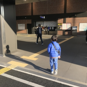 新駅を目指して近所を「探検」してきた話