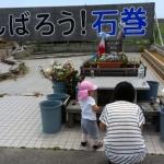 東北地方、熊本旅行のモデルプランを考えました