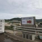 西日本豪雨災害の爪痕 岡山県真備町 ~ちゃっこいメッセージ~