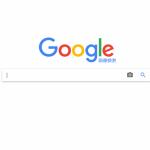 Googleラーメンその後