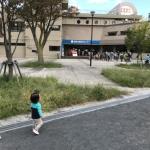 公園で息子を追いかけながら考えたこと