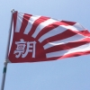 7月21日 今日の戦いハイライト ~第98回全国高等学校野球選手権静岡大会
