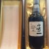 山崎 25年(旧ボトル)