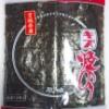 焼のり キズ赤 - マルアキ津田海苔店