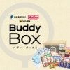 食の備蓄 定期宅配サービス|TeamBuddy(チームバディー) | 静岡新聞SBS
