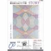 東京ミッドタウン・デザインハブ特別展第59回日本クラフト展 -STORY-
