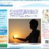 東北イノベーターのホームページ