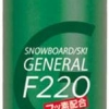 Amazon | GALLIUM(ガリウム) GENERAL・F220(220ml) SW2086 | ガリウム(GALLIUM) | チューニング工具・キット