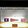 高校球児の『最後の夏』はじまる! ~第99回全国高等学校野球選手権静岡大会 組み合わせ抽選会