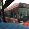 BRTが走っていてもバスに乗れない!