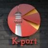 気仙沼のK-port「来てます!」って誰が?