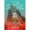 【無料開催!】THE M/ALL|「音楽xアートx社会をつなぐ都市型フェス」