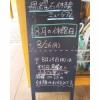 体験から学ぶ Part3 ~黒耀石体験ミュージアム~ by cha_chan