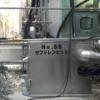 【サブドレン計画】「サブドレン他水処理施設の紹介」動画より