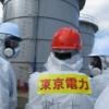 東電会長が現地視察。技量が低くて廃炉ができるのか?