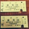 【ぽたるページ】さぶろうたが見た東北【その1】 ~復興支援ツアー2014 - By saburouta
