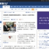 石巻漁港に新型放射能測定器導入-魚まるごと検査可能に - 石巻経済新聞