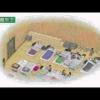 ヘルプカードって知ってますか?(字幕なし) - YouTube