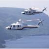 東邦航空株式会社 オフィシャルサイト