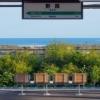 野蒜駅 | 海の見える駅