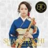 『Bamboo Flute Orchestra / SHAKUHACHI』