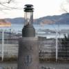 大槌町の高台に立つ希望の灯り